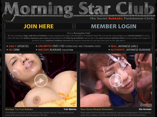 Morning Star Club Page